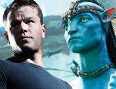 مات ديمون يشعر بالندم لضياع فرصة كسب 250 مليون دولار من سلسلة Avatar