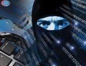 """فشل دعوات السوشيال ميديا يكتب شهادة وفاة الإخوان الإرهابية.. القانون يتصدى لجريمة """"زعزعة استقرار الوطن"""".. المُشرع يورد الجريمة كـ""""ظرف مشدد عام"""" فى جرائم تقنية المعلومات.. وخبير قانونى يكشف حسم المادة """"34"""" الأمر"""