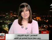 جهاز 6 أكتوبر: 10 جنيهات سعر مبدئى لأتوبيسات الربط بين زايد وجامعة القاهرة