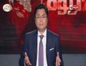 متحدث مجلس الوزراء: يوجد 350 مواطنا مصريا بمقاطعة ووهان الصينية