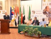 الإسماعيلية تستضيف الجلسة الختامية للمؤتمر الدولى للاستثمار العربى