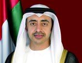 الإمارات: عبدالله بن زايد و وزير التجارة الروسى يبحثان العلاقات بين البلدين