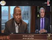 """شاهد.. أبطال رياضيين سودانيين يروون لـ""""كل يوم"""" مأساة """"اتجار قطر بالبشر"""""""