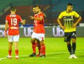 اهداف مباريات اليوم الاربعاء 2/10/2019 في الدوري المصري