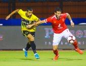 جدول ترتيب هدافي الدوري المصري بعد مباريات اليوم الاربعاء 2/10/2019