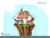 كاريكاتير الصحف السعودية.. مصارعة حرة بين الصين و أمريكا بسبب الحرب التجارية