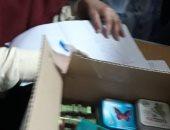 ضبط 15 صنفا من الأدوية المهربة مجهولة المصدر والممنوع تداولها بشبرا الخيمة