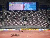 """موقع """"آى"""" البريطانى: استضافة قطر لبطولة ألعاب القوى فأل سئ لمونديال 2022"""