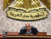 رئيس النواب يدعو لانتخابات هيئة مكتب 25 لجنة نوعية