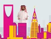 """تركى آل الشيخ يهدى موسم الرياض أغنية من كلماته """"رياض الفن والإبداع"""""""