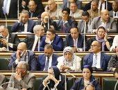 صور.. لجنة الشؤون الدستورية تحظى بنصيب الأسد فى عضوية النواب بالدور الأخير