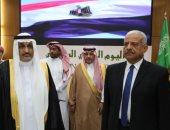 """قنصلية """"العربية السعودية"""" فى السويس تحتفل باليوم الوطنى للمملكة"""