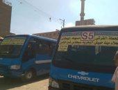صور.. رئيس مدينة زفتى: توفير أماكن لأتوبيسات النقل تسهيلا على الطلاب