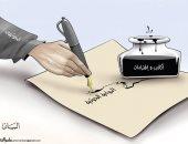 كاريكاتير الصحف الإماراتية.. روايات الحوثيين كذب و إفتراء