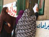 مكاتب تموين الغربية تواصل استقبال تظلمات المواطنين بشأن البطاقات التموينية