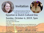 """""""الهجرة"""" ترعى مبادرة ثقافية وطبية بين المصريين فى هولندا وأبناء الصعيد"""