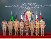بيان لرؤساء أركان الخليج يؤكدون استعدادهم للتصدى لأى هجمات إرهابية