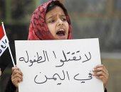 تقرير حقوقى يمنى: الحوثيون ارتكبوا 266 انتهاكا خلال أسبوع ..فيديو