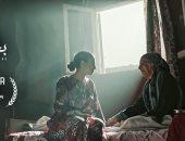 عرض الفيلم المصرى بين بحرين فى مهرجان الفيلم العربي بألمانيا غدا