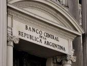 شبح الإفلاس يهدد الأرجنتين.. الاقتصاد كابوس الرئيس الأرجنتينى الجديد