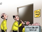 """اخلع عقلك وحذاءك قبل الدخول.. شعار إعلام الاخوان فى كاريكاتير """"اليوم السابع"""""""