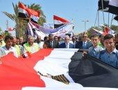"""صور.. محافظ جنوب سيناء يشارك فى مسيرة """" حب مصر """" احتفالا بنصر أكتوبر"""
