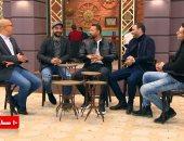 """فريق """"واما"""" فى ضيافة """"قهوة أشرف"""" على قناة الحياة.. غدًا"""