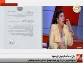 أميرة بهى الدين: الإخوان يهدفون نشر الإحباط.. والأكاذيب وسيلتهم
