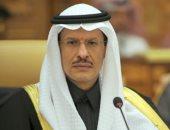 وزير الطاقة السعودى: المملكة جاهزة للوفاء باحتياجات العالم من النفط