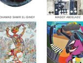 جاليرى المشربية ينظم معارض فنى جماعى لـ 4 فنانين تشكيليين
