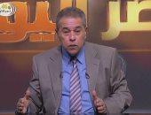 فيديو.. توفيق عكاشة: يُطبّق علينا حروب الجيل الخامس كاملة