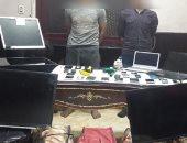 سقوط عصابة سرقة المساكن بمركز بسيون بالغربية