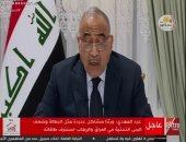 العربية: حكومة عبد المهدى ستبقى 30 يوما لتصريف الأعمال انتظارا للتكليفات الجديدة
