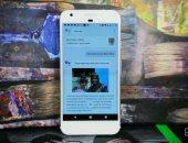 جوجل تعثر على ثغرة خطيرة بنظام أندرويد تؤثر على آلاف الهواتف الذكية