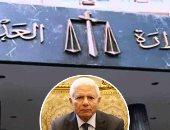 تعيين المستشار حسام الديب أمينا عاما لمجلس القضاء الأعلى