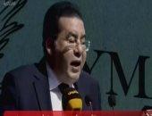 حكم نهائى.. الإدارية العليا تقضى برفض تجديد جواز سفر أيمن نور