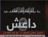 شاهد.. الجزيرة منبر الجماعات الإرهابية.. كيف فتحت أبوابها لرموز التطرف؟