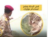 فيديو يكشف فبركة إعلام الحوثيين.. يعرضون عناصر حوثية على أنهم أسرى سعوديين
