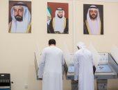 وام: الناخبون الإماراتيون يسطرون قصة نجاح فى مسيرة التمكين السياسى