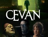 """بطل فيلم """"سيفان"""" يكشف حقيقة الإبادة العرقية للأرمن"""