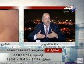 فيديو.. خبير عسكرى: السادات أنجز المستحيل فى حرب أكتوبر