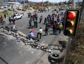 تجدد أعمال العنف فى الأكوادور احتجاجا على زيادة أسعار الوقود