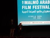 صور.. عرض الفيلم التونسى فتوى بمهرجان مالمو للسينما العربية