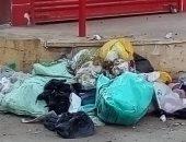 شكوى من تراكم القمامة بشارع التحرير بمدينة كوم حمادة