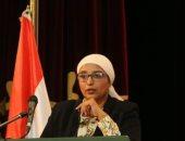 الوفد: مبادرة بيت الأمة مع المرأة ستجوب المحافظات وستعمل على حل المشكلات