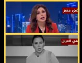 """""""فضيحة الجزيرة"""".. فيديو يكشف تناقض القناة فى التعامل مع مصر والعراق"""
