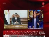 شاهد.. موقف مرسى والإخوان من إدارة أزمة المياه وسد النهضة واستعانتهم بإسرائيل