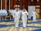 الوطنية للانتخابات بالامارات: إعلان الفائزين بعضوية المجلس الوطنى 8 مساء