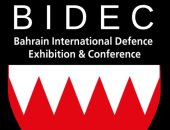 """استمرار الاستعدادات لمعرض ومؤتمر البحرين الدولى للدفاع """"بايدك"""" 2019"""