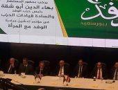 رئيس حزب الوفد من بورسعيد: الفترة الحالية حرجة وتحتاج يقظة المصريين